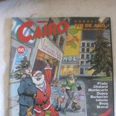 Comics: CAIRO Nº 66. ESPECIAL FIN DE AÑO. NORMA EDITORIAL.. Lote 209290531