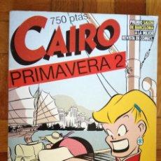 Cómics: CAIRO, Nº S. 25, 26 Y 27. RETAPADO. PRIMAVERA 2. EDITORIAL NORMA. Lote 210419145