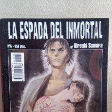 Cómics: LA ESPADA INMORTAL 5. Lote 210646464