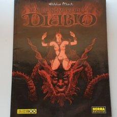 Cómics: TEBEO EN EL NOMBRE DEL DIABLO DE ESTEBAN MAROTO (EDITORIAL NORMA, 2003). Lote 210650894