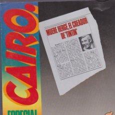 Cómics: COMIC CAIRO ESPECIAL HERGE NORMA EDITORIAL. Lote 211857842