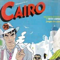 Cómics: CAIRO Nº 32. PEDIDO MÍNIMO EN CÓMICS: 4. Lote 213921168