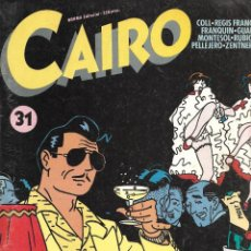 Cómics: CAIRO Nº 31. PEDIDO MÍNIMO EN CÓMICS: 4. Lote 213921245
