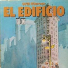 Cómics: EL EDIFICIO WILL EISNER. Lote 214763790