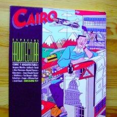 Cómics: CÓMIC EL CAIRO, ESPECIAL ARQUITECTURA: MARTIN, JUILLARD, TARDI, VARENNE, ETC. Lote 215367758