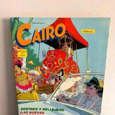 Cómics: CAIRO ANTOLOGÍA 12. Lote 215483893