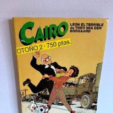 Cómics: CAIRO ANTOLOGÍA OTOÑO-2 (47-48-49). Lote 215484026