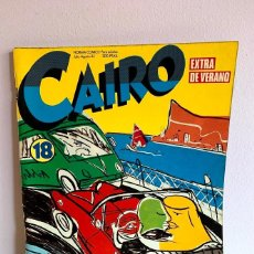 Cómics: CAIRO 18 EXTRA VERANO. Lote 215484226