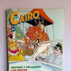 Cómics: CAIRO 40. Lote 215484595
