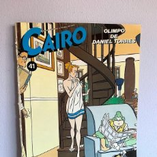 Cómics: CAIRO 41. Lote 215484665