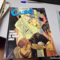 Cómics: SUPER CAIRO NUMERO 4 - NORMA. Lote 215525210