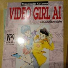Cómics: NUM 9 COMIC NORMA VIDEO GIRL AI.LA DECLARACION.1994. Lote 216423345
