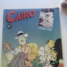 Cómics: CAIRO Nº 47 EDITORIAL NORMA 1988 CX68. Lote 216785220
