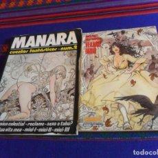 Cómics: MILO MANARA CUENTOS FANTÁSTICOS 2 NEW COMIC 1988, VERANO INDIO HUGO PRATT CIMOC EXTRA COLOR 19 20 21. Lote 216859567