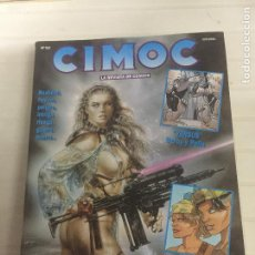Cómics: NORMA CIMOC NUMERO 152 BUEN ESTADO. Lote 217530756