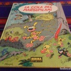 Cómics: LA COLA DEL MARSUPILAMI Nº 1, COLECIÓN LOS ÁLBUMES DEL CAIRO Nº 14. NORMA EDITORIAL 1988.. Lote 217607608