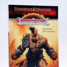 Cómics: ALQUIMIA 20. DUNGEONS & DRAGONS DARK SUN. LA TUMBA DE IANTO (IRVINE / BERGTING) NORMA, 2012. OFRT. Lote 218067885