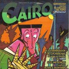 Cómics: CAIRO Nº 19. PEDIDO MÍNIMO EN CÓMICS: 4 TÍTULOS. Lote 218214811