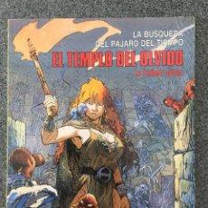 Cómics: LA BUSQUEDA DEL PAJARO DEL TIEMPO 2 - EL TEMPLO DEL OLVIDO - CIMOC EXTRA COLOR 25 NORMA 1987 ¡NUEVO!. Lote 218426381