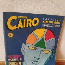 Cómics: CAIRO 60 ESPECIAL FIN DE AÑO. Lote 220068210
