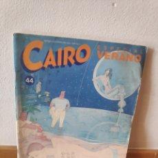 Cómics: CAIRO 44 ESPECIAL VERANO. Lote 220068306