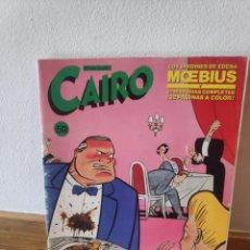 Cómics: CAIRO 59 LOS JARDINES DE EDENA MOEBIUS. Lote 220068551