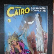 Cómics: CAIRO Nº 57 EDITORIAL NORMA 1988. Lote 220528771