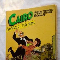 Cómics: CAIRO RETAPADO - NºS 46,47 Y 48 - ED NORMA. Lote 220627026