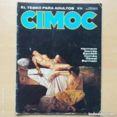 Cómics: CIMOC NUM 44. Lote 221147373
