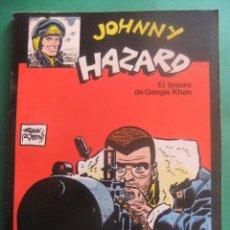 Cómics: JOHNNY HAZARD TOMO Nº 7 EL TESORO DE GENGIS KHAN NORMA CLASICOS. Lote 221582958