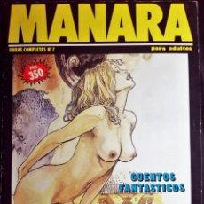 Cómics: MANARA - CUENTOS FANTÁSTICOS -. Lote 221888842