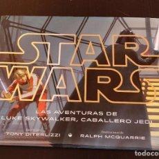Cómics: STAR WARS. LAS AVENTURAS DE LUKE SKYWALKER, CABALLERO JEDI LUCASFILM. Lote 221919352