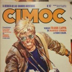 Cómics: CIMOC. LA REVISTA DE LAS GRANDES AVENTURAS. MAMAGRAF. Lote 221955885