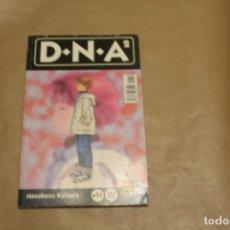 Cómics: DNA 2 Nº 12, MANGA, NORMA EDITORIAL. Lote 222134382