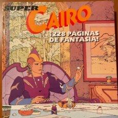 Cómics: SUPER CAIRO 1. Lote 222611193
