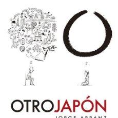 Cómics: CÓMICS. OTRO JAPÓN - JORGE ARRANZ (CARTONÉ). Lote 222717390