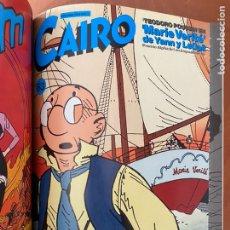 Cómics: REVISTA CAIRO - ANTOLOGIA. Lote 222560647