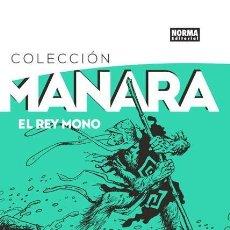 Cómics: COLECCIÓN MILO MANARA 2 : EL REY MONO - NORMA / TAPA DURA. Lote 226621105