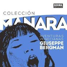Cómics: COLECCIÓN MILO MANARA 3 : AVENTURAS VENECIANAS DE GIUSEPPE BERGMAN - NORMA / TAPA DURA. Lote 226622010