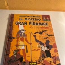 Cómics: EL MISTERIO DE LA GRAN PIRÁMIDE. Lote 228226245