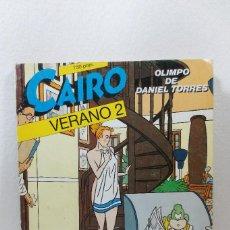 Cómics: CAIRO VERANO 2 (NUMEROS 40-41-42). Lote 230113130
