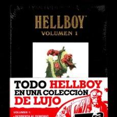 Comics: HELLBOY 1 - NORMA / DARK HORSE / EDICIÓN INTEGRAL / TAPA DURA / MIKE MIGNOLA / NUEVO Y PRECINTADO. Lote 232339525