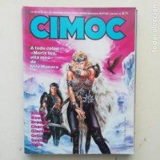 Cómics: CIMOC. Lote 234683960