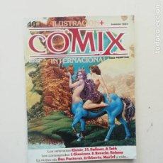 Cómics: COMIX INTERNACIONAL. Lote 234686530