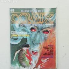 Cómics: COMIX INTERNACIONAL. Lote 234686610
