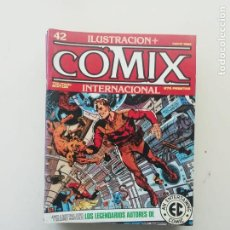 Cómics: COMIX INTERNACIONAL. Lote 234686740