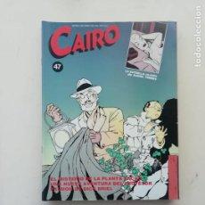 Cómics: CAIRO. Lote 234689410