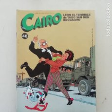Cómics: CAIRO. Lote 234689440
