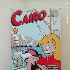 Cómics: CAIRO. Lote 234689640