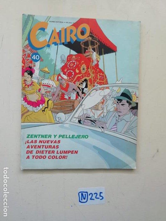 CAIRO (Tebeos y Comics - Norma - Cairo)